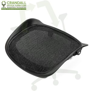 Herman Miller Aeron Replacement Seat Pan Seat Mesh Assembly 0001
